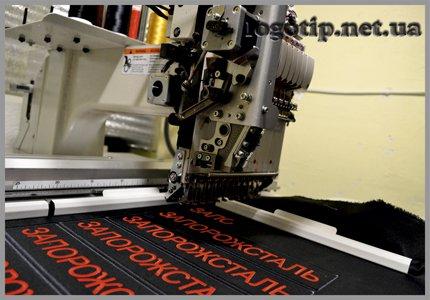 машинная вышивка логотипов Украина