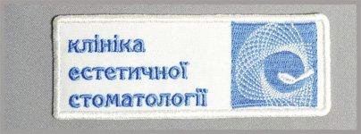 машинная вышивка Украина