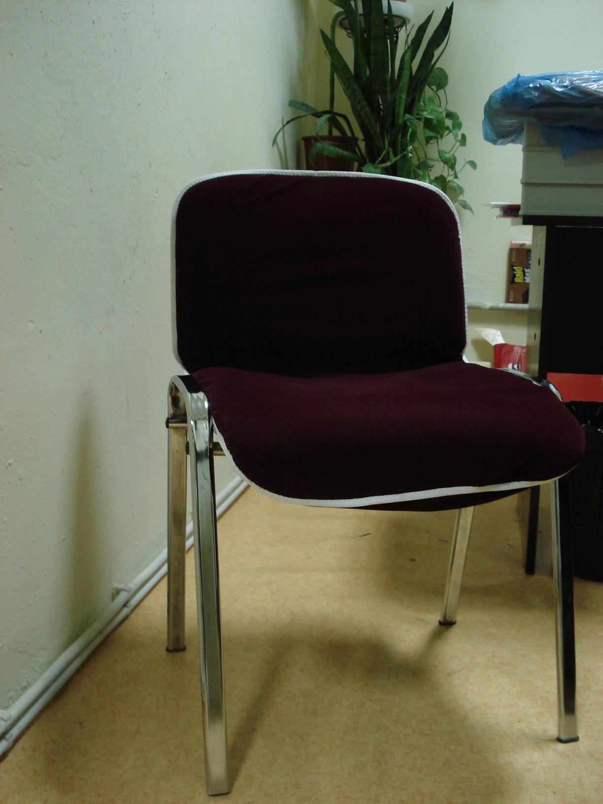 Чехлы офисный стул сшить