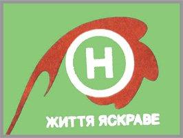 термопечать логотипов Киев