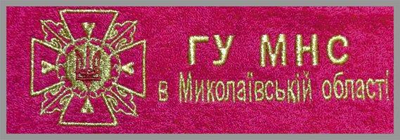 вышивка логотипов Киев